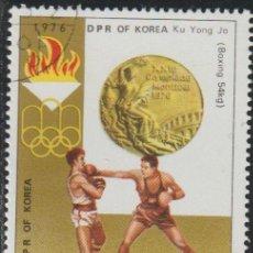 Sellos: COREA NORTE 1976 SCOTT 1491 SELLO * DEPORTES SPORT JJOO MONTREAL MEDALLAS KU YONG JO, DPRK - BOXING. Lote 222016627