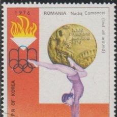 Sellos: COREA NORTE 1976 SCOTT 1492 SELLO * DEPORTES SPORT JJOO MONTREAL MEDALLAS NADIA COMANECI, ROMANIA. Lote 222016917