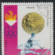Sellos: COREA NORTE 1976 SCOTT 1494 SELLO * DEPORTES SPORT JJOO MONTREAL MEDALLAS GUY DRUT, FRANCE - 110 M H. Lote 222017521