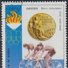 Sellos: COREA NORTE 1976 SCOTT 1495 SELLO * DEPORTES SPORT JJOO MONTREAL MEDALLAS BERNT JOHANSSON, SWEDEN. Lote 222017888