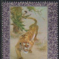 Sellos: COREA NORTE 1976 SCOTT 1518 SELLO * TEXTIL ARTE BORDADO ANIMALES TIGRE MICHEL 1549A YVERT 1389F. Lote 222045122