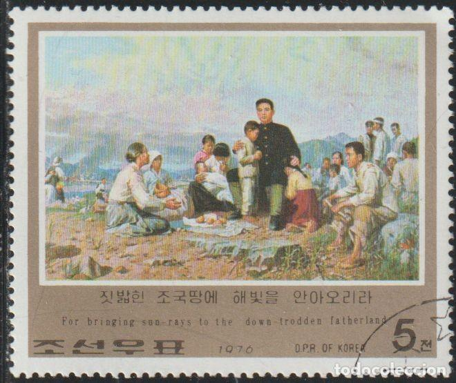 COREA NORTE 1976 SCOTT 1534 SELLO * PINTURAS KIM II SUNG ANIVERSARIO REVOLUCION MICHEL 1564 YV 1397B (Sellos - Extranjero - Asia - Corea)