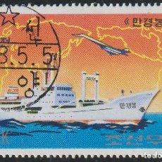Sellos: COREA NORTE 1978 SCOTT 1693 SELLO * BARCOS COREANOS CARGO SHIP MANGYONGBONG MICHEL 1725 YVERT 1490. Lote 222058960