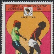 Sellos: COREA NORTE 1978 SCOTT 1701 SELLO * DEPORTES SPORT HISTORIA FIFA WORLD CUP PAISES SEDE BRASIL 1950. Lote 222062015