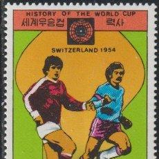 Sellos: COREA NORTE 1978 SCOTT 1702 SELLO * DEPORTES SPORT HISTORIA FIFA WORLD CUP PAISES SEDE SUIZA 1954. Lote 222062250