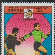 Sellos: COREA NORTE 1978 SCOTT 1703 SELLO * DEPORTES SPORT HISTORIA FIFA WORLD CUP PAISES SEDE SUECIA 1958. Lote 222062467