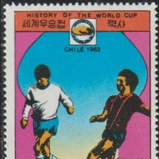 Sellos: COREA NORTE 1978 SCOTT 1704 SELLO * DEPORTES SPORT HISTORIA FIFA WORLD CUP PAISES SEDE CHILE 1962. Lote 222062802