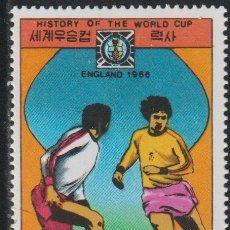 Sellos: COREA NORTE 1978 SCOTT 1705 SELLO * DEPORTES SPORT HISTORIA FIFA WORLD CUP PAISES SEDE INGLATERRA. Lote 222062990