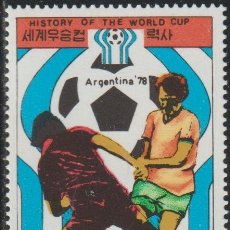 Sellos: COREA NORTE 1978 SCOTT 1708 SELLO * DEPORTES SPORT HISTORIA FIFA WORLD CUP PAISES SEDE ARGENTINA. Lote 222063855