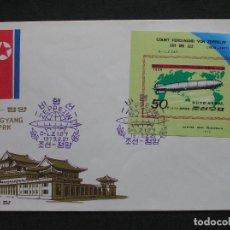 Sellos: KOREA - SOBRE CONMEMORATIVO DEL DIRIGIBLE ZEPPELIN. Lote 222189330