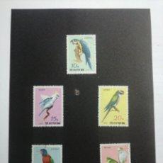 Sellos: SERIE COMPLETA AVES, COREA, 1975. Lote 230079370