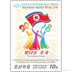 Sellos: DPR5176D KOREA 2018 MNH GYMNASTICS. Lote 231285580
