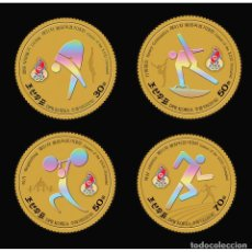 Sellos: DPR5084-7SI KOREA 2016 MNH GAMES OF THE XXXI OLYMPIAD - WITHOUT PERFORATION. Lote 232313625