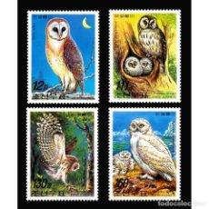 Sellos: DPR4463-6 KOREA 2006 MNH OWLS. Lote 232632940