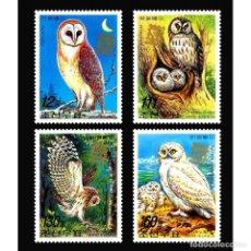 Sellos: DPR4469B-E KOREA 2006 MNH OWLS - OVERPRINT. Lote 232632980