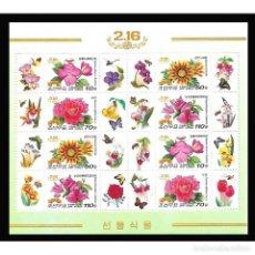 Sellos: DPR4681-4SH KOREA 2010 MNH FLOWERS. Lote 232633060