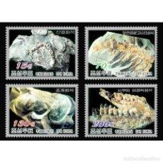 Sellos: DPR4497-50 KOREA 2007 MNH FOSSILS OF KOREA. Lote 232633110