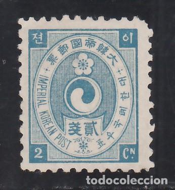 COREA, 1900-05 YVERT Nº 18, 2 C. AZUL (DENT.10) (Sellos - Extranjero - Asia - Corea)