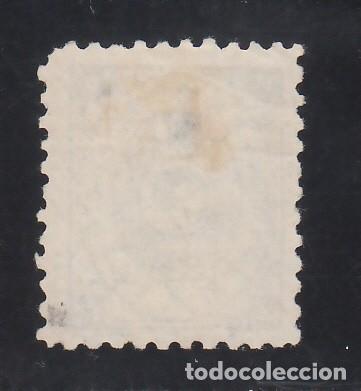 Sellos: COREA, 1900-05 YVERT Nº 18, 2 c. azul (Dent.10) - Foto 2 - 232849695