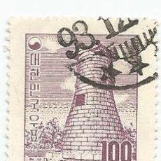 Sellos: 2 SELLOS USADOS DE COREA DEL SUR DE 1957- OBSERVATORIO DE KYONGJU - YVERT 193- VALOR 100 HWAN. Lote 233892845