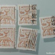 Sellos: 5 SELLOS USADOS DE COREA DEL SUR DE 1964- CIERVO SIKA - YVERT 305- VALOR 50 WON- VARIANTE. Lote 233896465