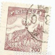 Sellos: SELLO USADO DE COREA DEL SUR DE 1957- CIERVO SIKA - YVERT 194- VALOR 200 HWAN-. Lote 233897565