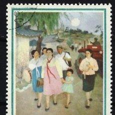 Francobolli: COREA DEL NORTE 1976 - PINTURA, EL PASEO - USADO. Lote 235216245