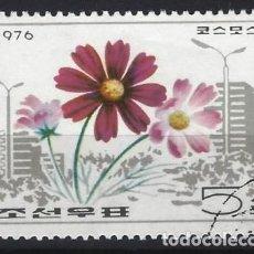 Francobolli: COREA DEL NORTE 1976 - FLORES, COSMOS - USADO. Lote 235216480