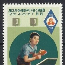 Francobolli: COREA DEL NORTE 1976 - CAMPEONATO DE TENIS DE MESA EN PYONGYANG - USADO. Lote 235216815