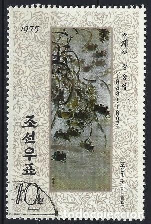 COREA DEL NORTE 1975 - PINTURAS FLORALES, CANGREJOS - USADO (Sellos - Extranjero - Asia - Corea)