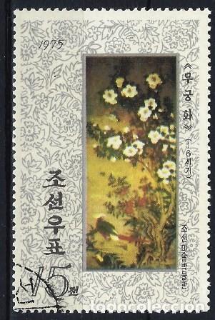 COREA DEL NORTE 1975 - PINTURAS FLORALES, ROSA DE SHARON - USADO (Sellos - Extranjero - Asia - Corea)