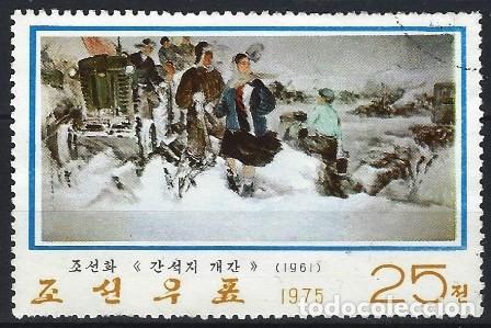 COREA DEL NORTE 1975 - PINTURA, DERRITIENDO LA NIEVE - USADO (Sellos - Extranjero - Asia - Corea)