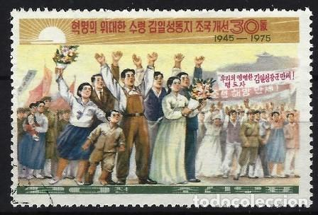 COREA DEL NORTE 1975 - 30º ANIV. DEL RETORNO DE KIM IL SUNG A PYONGYANG - USADO (Sellos - Extranjero - Asia - Corea)
