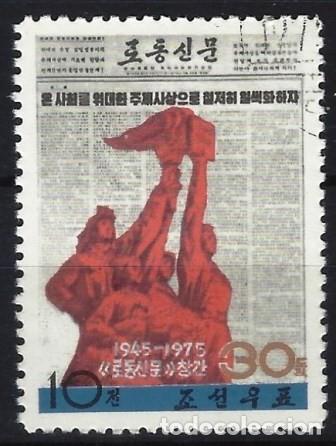 """COREA DEL NORTE 1975 - 30º ANIV. DE LA PUBLICACIÓN DEL """"RONDONG SINMUN"""" - USADO (Sellos - Extranjero - Asia - Corea)"""