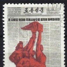 """Sellos: COREA DEL NORTE 1975 - 30º ANIV. DE LA PUBLICACIÓN DEL """"RONDONG SINMUN"""" - USADO. Lote 235222570"""
