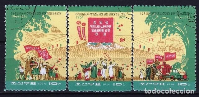 COREA DEL NORTE 1974 - 10º ANIV. DE LA PUBLICACIÓN DE LA TESIS SOBRE LA CUESTIÓN SOCIALISTA - USADO (Sellos - Extranjero - Asia - Corea)