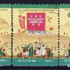Sellos: COREA DEL NORTE 1974 - 10º ANIV. DE LA PUBLICACIÓN DE LA TESIS SOBRE LA CUESTIÓN SOCIALISTA - USADO. Lote 235223695