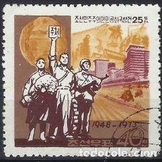 Sellos: COREA DEL NORTE 1973 - 25º ANIV. DE LA REPÚBLICA POPULAR DE COREA - USADO. Lote 235225600