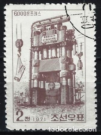 COREA DEL NORTE 1971 - MAQUINARIA PESADA, PRESA DE 6000 TONELADAS - USADO (Sellos - Extranjero - Asia - Corea)