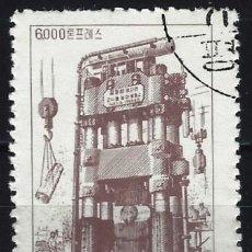 Sellos: COREA DEL NORTE 1971 - MAQUINARIA PESADA, PRESA DE 6000 TONELADAS - USADO. Lote 235229485