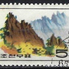 Sellos: COREA DEL NORTE 1965 - MONTAÑAS DIAMANTE, JIPSUNBONG - USADO. Lote 235232640