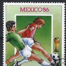 Francobolli: COREA DEL NORTE 1985 - CAMPEONATO MUNDIAL DE FÚTBOL DE MÉXICO 86 - USADO. Lote 235257130