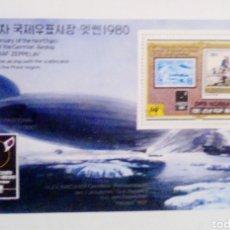 Sellos: DIRIGIBLE ZEPPELIN HOJA BLOQUE DE SELLOS NUEVOS DE KOREA. Lote 235349095