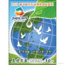 Sellos: DP5199C KOREA 2019 MNH HORTICULTURAL EXPO 2019 BEIJING CHINA. Lote 235485800
