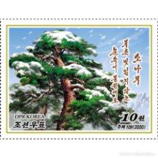 Sellos: DP5233 KOREA 2020 MNH PINE. Lote 235485810