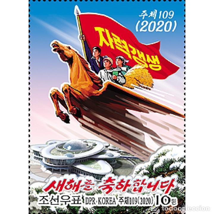 Sellos: dp5232 Korea 2020 MNH New year juche 109 - Foto 1 - 235485875