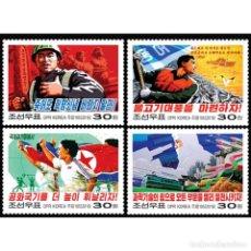Sellos: DP5051-4 KOREA 2016 MNH WORKS OF ART. Lote 235485965