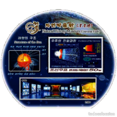 Sellos: DP5129 KOREA 2017 MNH NATURAL HISTORY MUSEUM. Lote 235486000