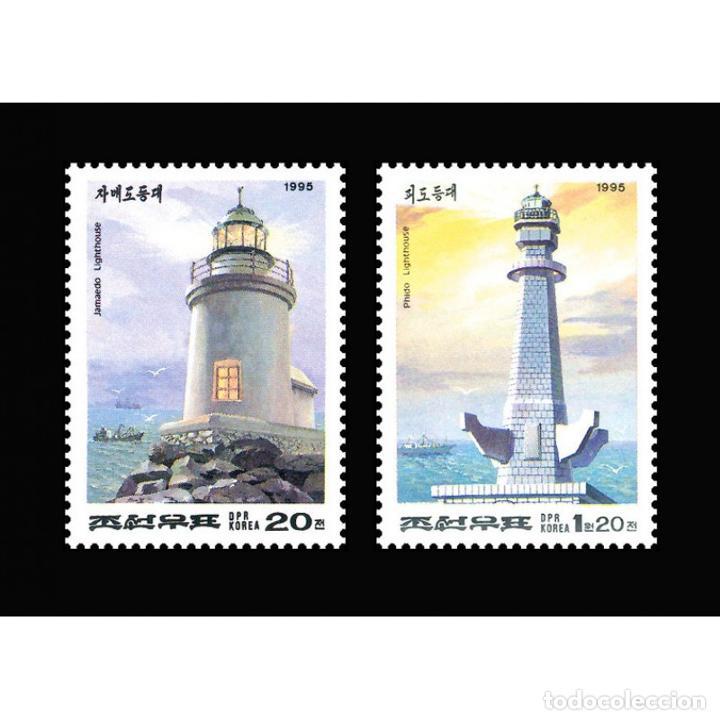 DP3564-5 KOREA 1995 MNH LIGHTHOUSES (Sellos - Extranjero - Asia - Corea)