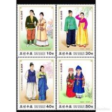 Sellos: DP5078-9B KOREA 2016 MNH NATIONAL COSTUMES. Lote 235486120